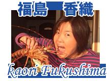 r-fukushima
