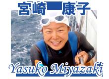 r-miyazaki