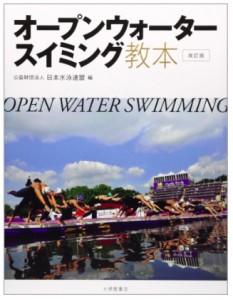 OWSbook