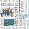 2016年も津軽は横断泳ラッシュ