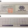 ONPカード(Ocean-Navi Prepaid Card)のご案内