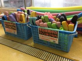 新代田で平日使っている方のフィンの箱をひとつ増やしました。