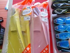 フィン・パドルは、新代田で購入できます。