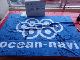 毎朝、新代田でトレーニングをしている本間素子さんの津軽海峡チャレンジが迫ってきました。皆さん応援メッセージをお願いします!