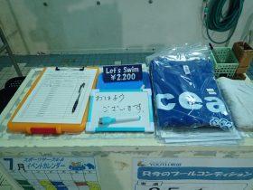 レッツスイム町田でもオーシャンナビオリジナルTシャツを販売開始!1枚¥1600(ONP使用可スタンプ3つ)