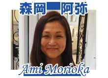 r-morioka