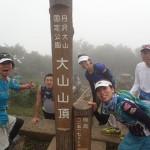 大山へトレイルランニング