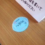 OCEAN-NAVIオリジナル トライスーツができました!