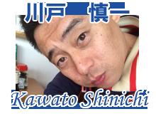 r-kawato