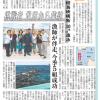 津軽海峡単独・守谷雅之(2011年8月22日)