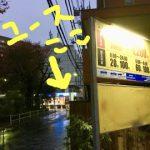 Let's Swim町田の公式facebookはご存知ですか?