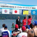 復興支援!『第1回釜石オープンウォータースイミング』にみんなで参加しよう!【8/5(土)~8/6(日) 】