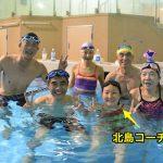 レッツスイム町田「ありがた〜い」ドリル練習