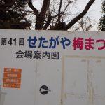 レッツランモーニング もうすぐ東京マラソン