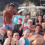 堂ヶ島スイムピクニックの映像をYouTubeにアップしました。