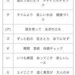 オーシャンナビマスターズ新規会員募集中デス!