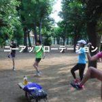 レッツラン モーニング サーキットトレーニングで効率的に走力アップ