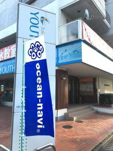 レッツスイム町田